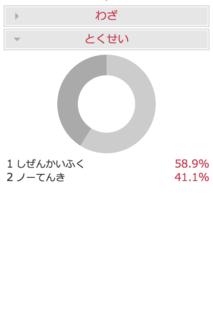 スクリーンショット 2015-12-05 9.12.04.png